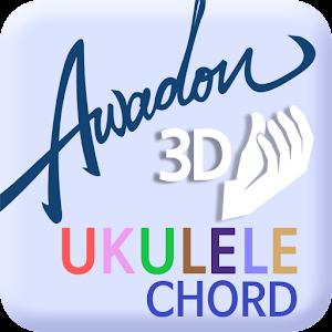 Ukulele Chord Encyclopedia 3D 書籍 App LOGO-APP試玩
