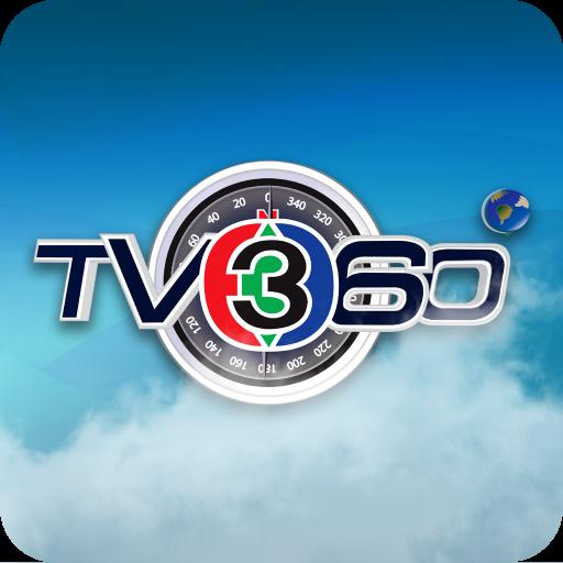 TV360 天氣 App LOGO-APP試玩
