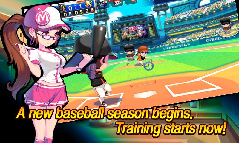 Baseball Superstars® 2013 - screenshot