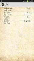 Screenshot of Tarot Soul Card (塔羅心靈牌)