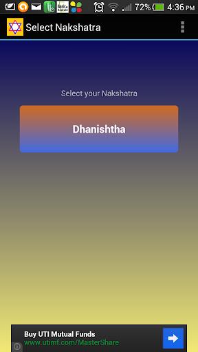 Tharabala