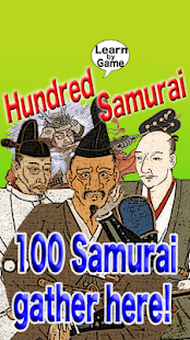 Hundred Samurai -Learn by game- screenshot thumbnail