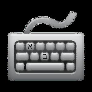 Download App Hebrew Keyboard - Small - iPhone App