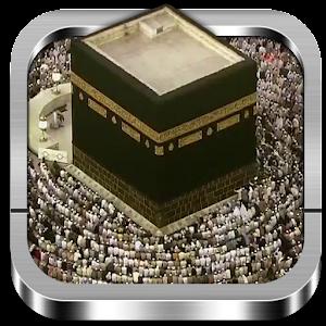 Mecca Hajj Live Wallpaper 3 0 1 Apk, Free Lifestyle Application