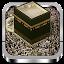 Mecca Hajj Live Wallpaper 2.1.7 APK for Android