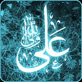 Sayings of Hazrat Ali in Urdu