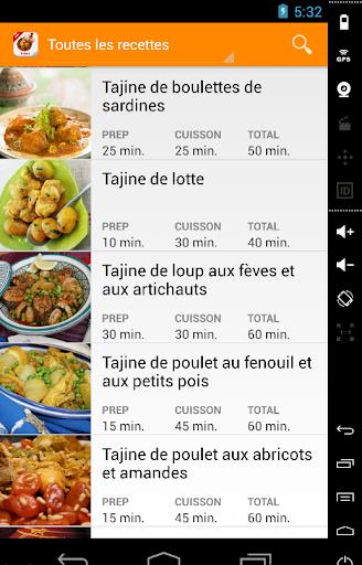 【免費生活App】Tajine marocain-APP點子
