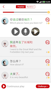 Learn Chinese by TalkingLearn- screenshot thumbnail