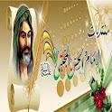 RAHBAR. - Logo
