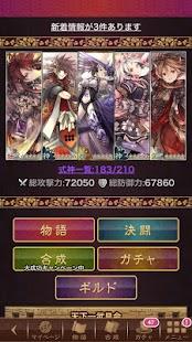 あやかし陰陽録 【無料カードバトルRPG】 by Zynga - screenshot thumbnail