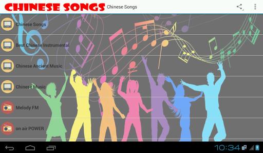 Media Player Music Video|不限時間玩音樂App-APP試玩
