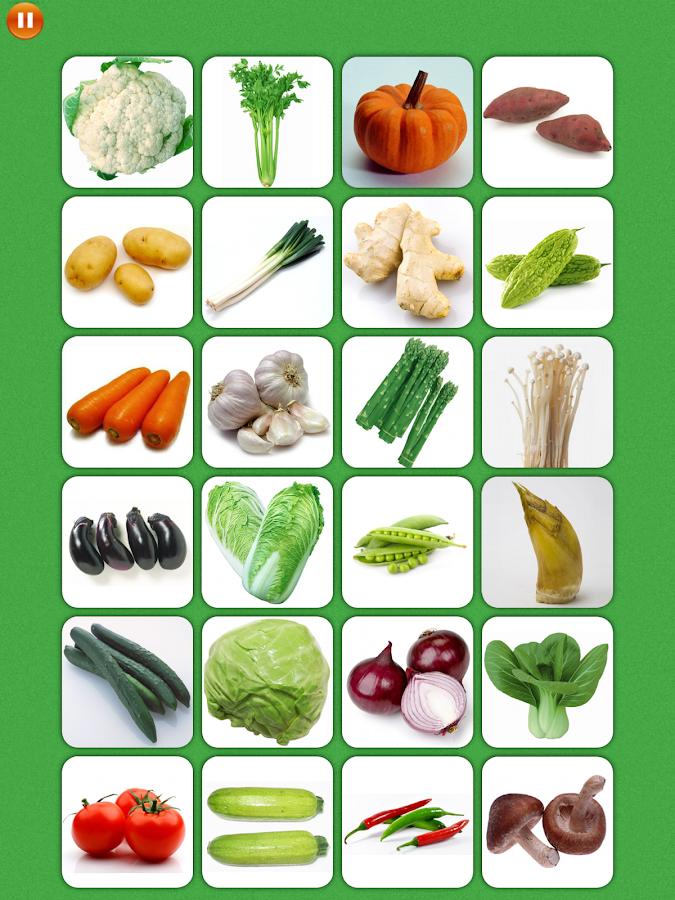 宝宝趣味识图对对碰与记忆训练-蔬菜篇- screenshot