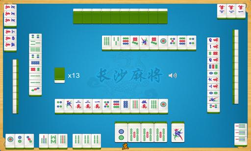 麻雀マネージャー(無料版) APK Download - Free Card GAME for ...