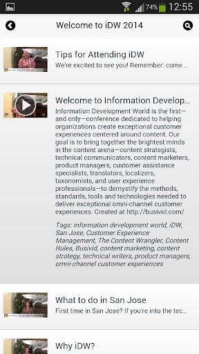 玩教育App Information Development World免費 APP試玩