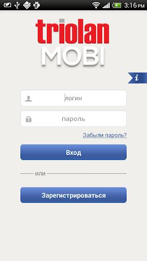 Triolan Mobi