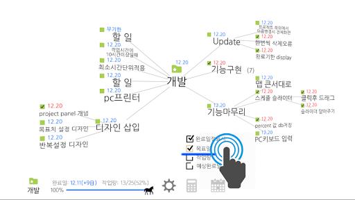 ud39cuc2dcube0c 1.0 screenshots {n} 2