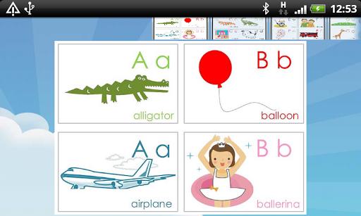 玩免費教育APP 下載聰明的孩子遊戲 LITE app不用錢 硬是要APP
