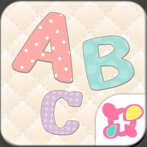 个人化の[+]HOME圖章套組 字母*粉彩 LOGO-記事Game