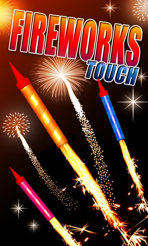 2017 Best Fireworks Touch Free- screenshot