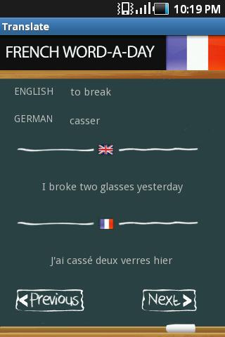 玩免費教育APP|下載Learn French app不用錢|硬是要APP