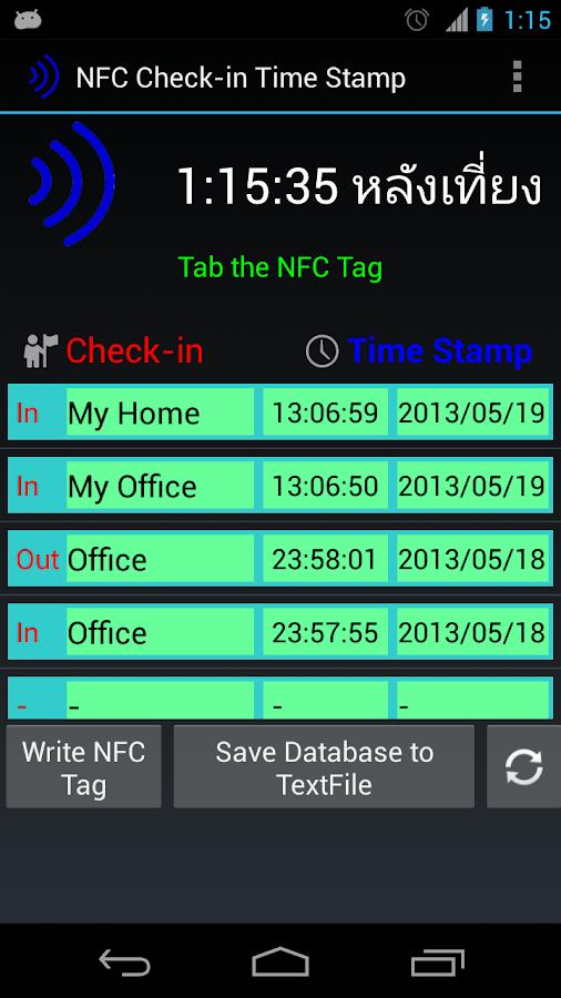 NFC Check-in Time Stamp Pro- screenshot