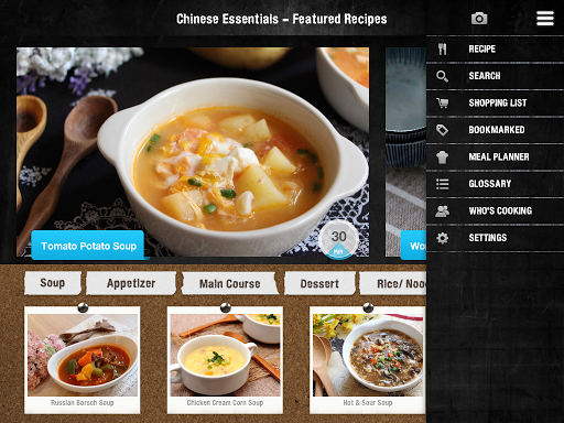 【免費生活App】Chinese Essentials Cooking-APP點子