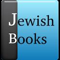 Jewish Books: Yalkut Shimoni logo