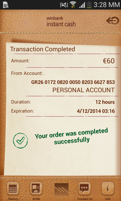 winbank ΛσΛ - screenshot
