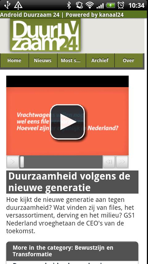 Duurzaam24 - screenshot