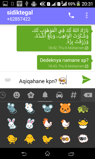 Hijry SMS