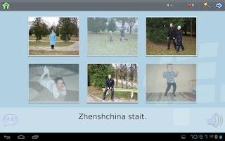 Screenshot of Z_L-Lingo Learn Russian HD