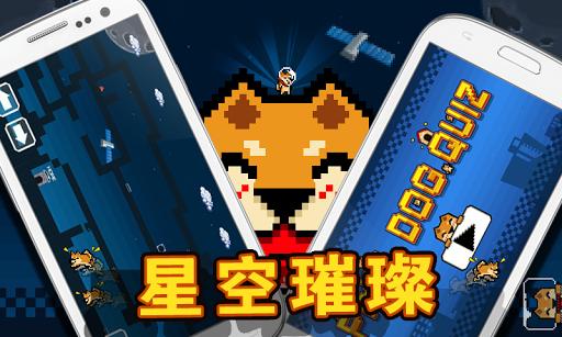 玩免費解謎APP|下載谜之狗 app不用錢|硬是要APP