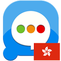 Easy SMS Traditional Chinese icon