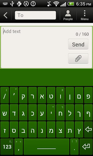 Hebrew for Magic Keyboard