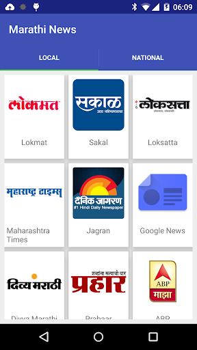 Marathi News: Maharashtra