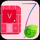 Go Keyboard Cool Crimson Skin icon