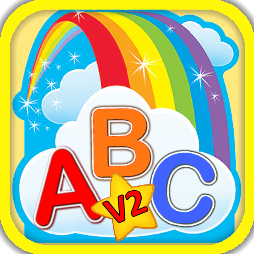 ABC Flashcards For Kids V2