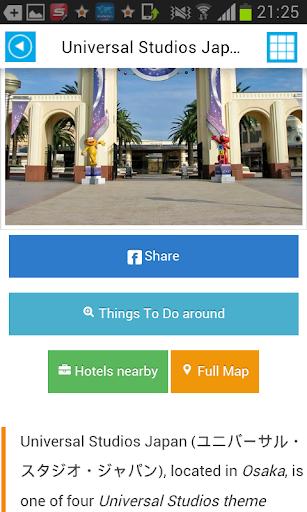 大阪オフライン地図案内フライトのレストラン|玩旅遊App免費|玩APPs