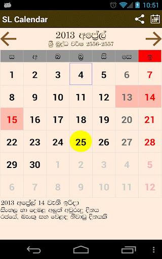 SL Calendar 2015