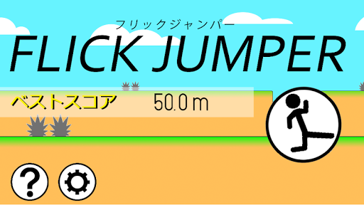FLICK JUMPER