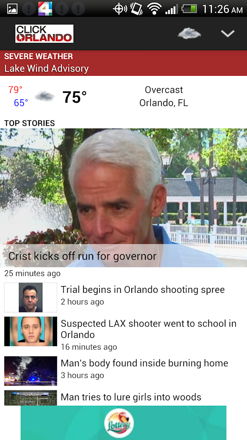 ClickOrlando - screenshot