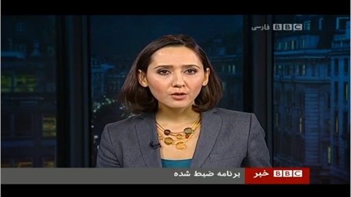 Download MelliTV Box - Farsi(Persian)TV Google Play