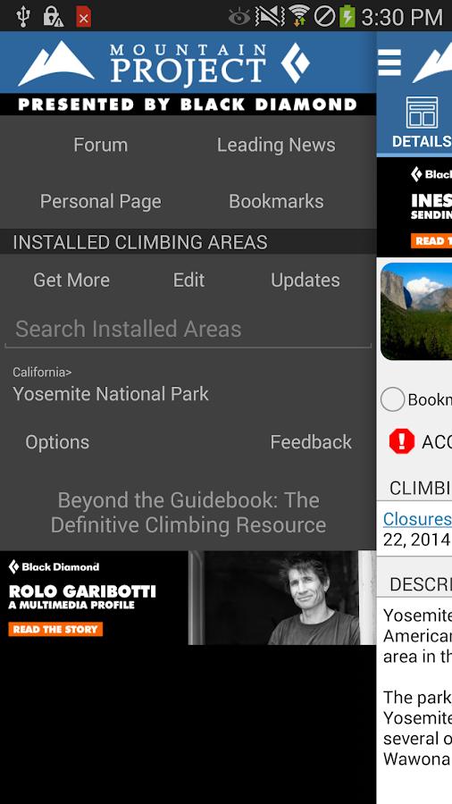 Mountain Project - screenshot