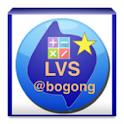 LKC LVS Calculator 7.1 icon