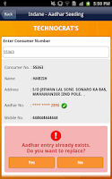 Screenshot of Indane Aadhar Seeding