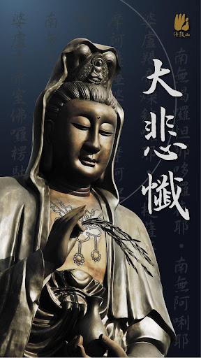 Thai Amulet Sales Blog