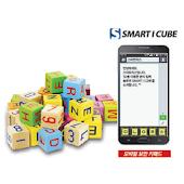 SMARTICUBE 보안 키패드
