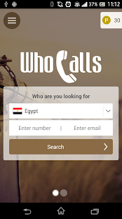 Who calls - Phone Directory - screenshot thumbnail