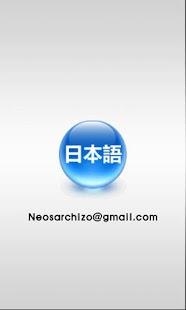 편한 일본어단어 저용량