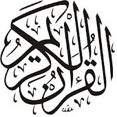 Quran Toolkit